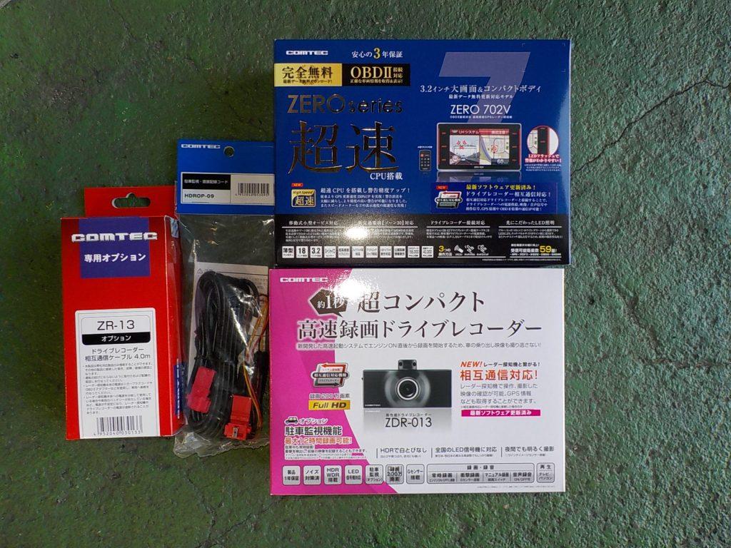 アテンザ レーダー、ドライブレコーダー取付