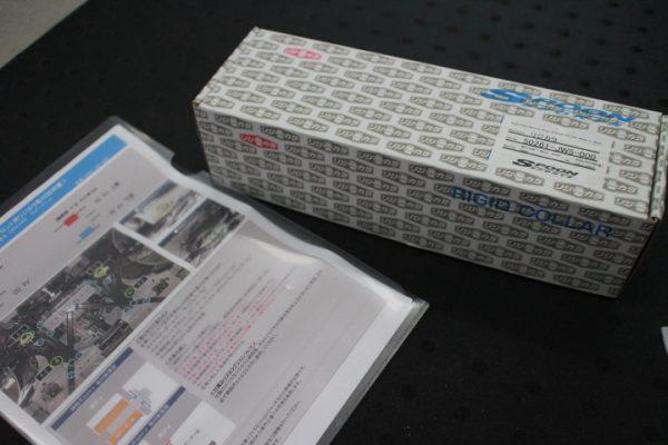 S660 リジカラ+1G締め 四輪アライメント調整